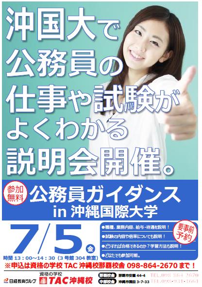 20190610_okikoku.png