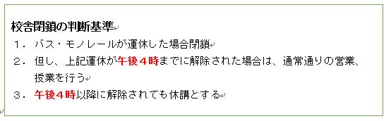 20190927_taifu.PNG