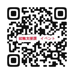 20200114_public_qr.png