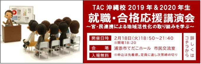 20200212_public_seminar.jpg