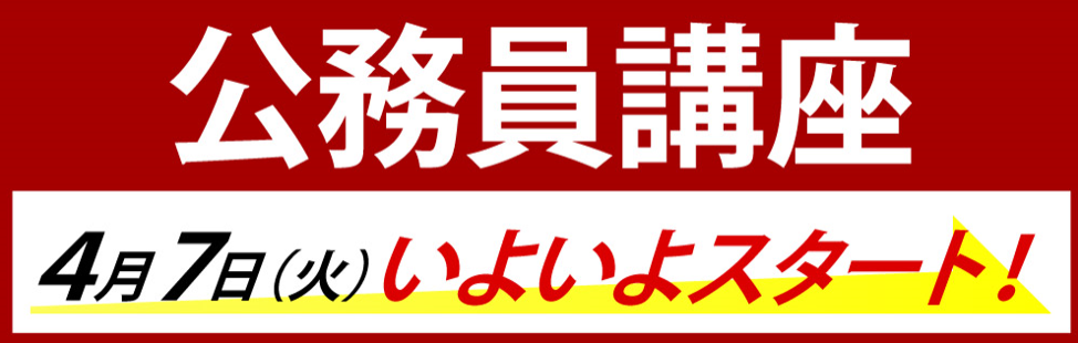 kaikou.PNG