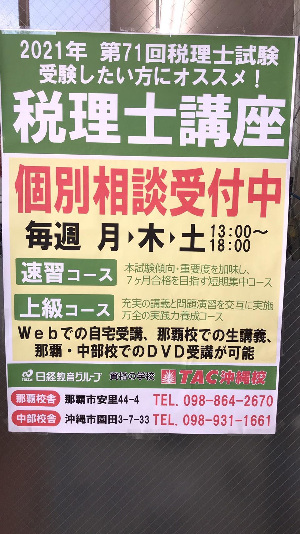 S__14401546.jpg